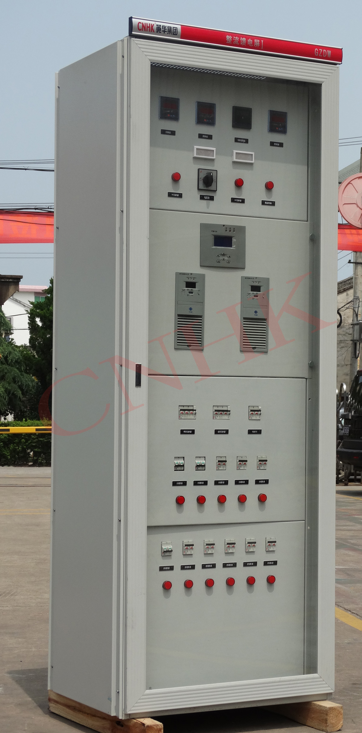 Gzdw Microcomputer Monitoring High-Frequency DC Direct Current Switchgear